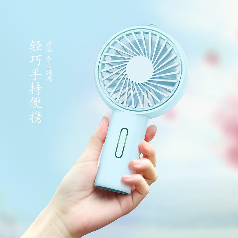 券后125.00元usb小型风扇迷你便携式手持静音学生办公室手拿随身大风力可充电