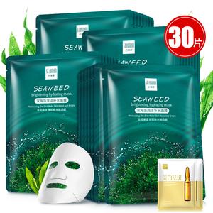 领30元券购买深海藻补水保湿面膜正品清洁收缩毛孔紧致提亮肤色送美白面膜男女
