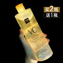 櫻花水光控油保濕水爽膚水補水嫩膚妝前乳滋養小紅書推薦