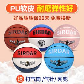 正品儿童篮球幼儿园中小学生比赛专用3-4-5-6-7号pu软皮耐磨蓝球