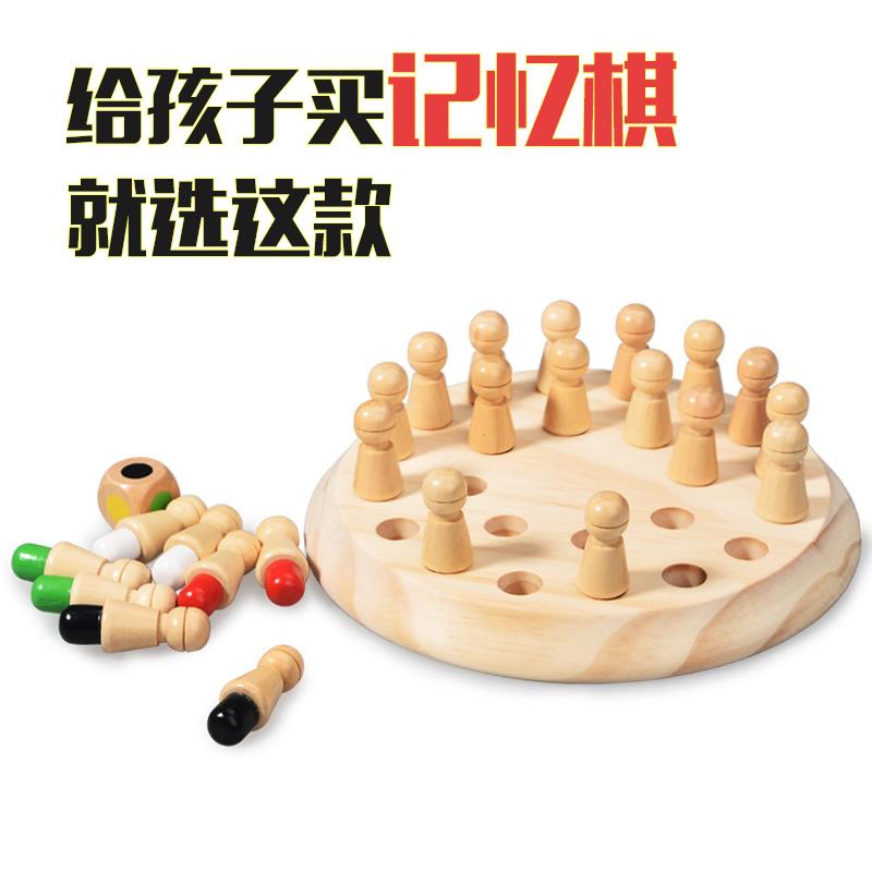 【Каждый день спец. предложение 】 детские Цветная память Бодрящая игрушка Деревянные настольные игры Раннее обучение Обучающие игрушки
