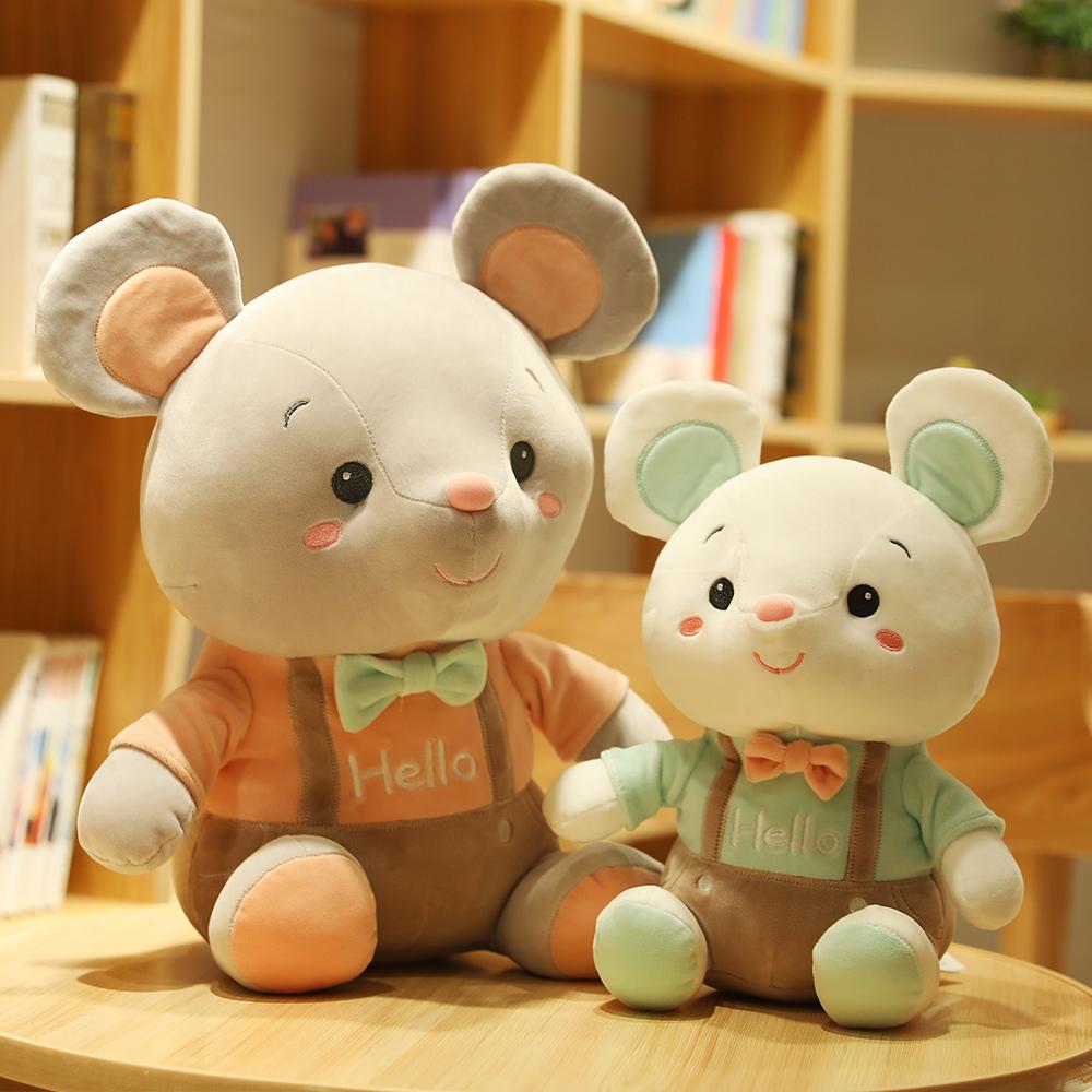 Chuột năm linh vật chuột nhỏ búp bê sang trọng đồ chơi dễ thương chuột đồng rag lớn búp bê quà tặng sinh nhật cung hoàng đạo - Đồ chơi mềm