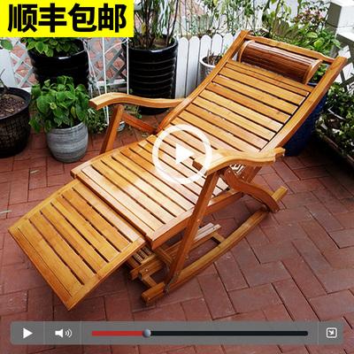 躺椅竹椅子摇摇椅家用大人折叠椅午睡椅凉椅老人午休阳台逍遥靠椅