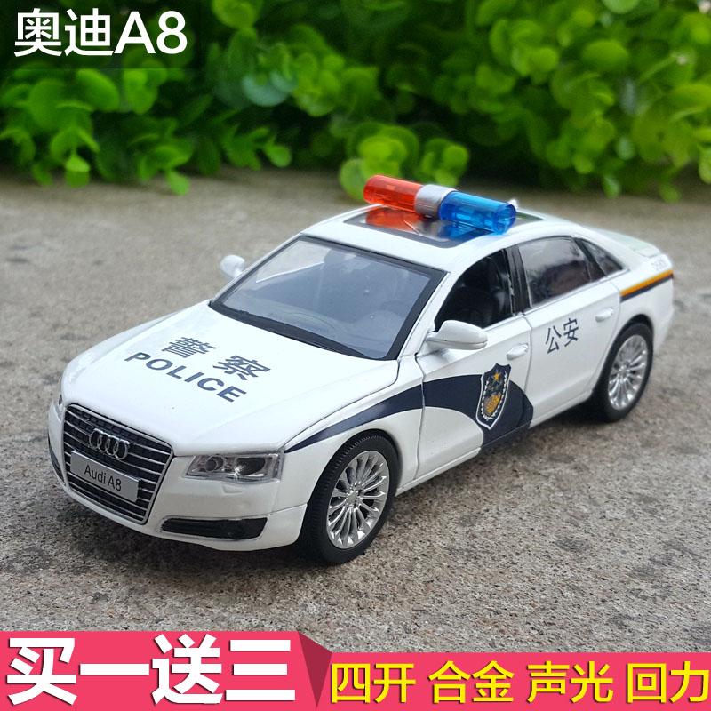 1:32奥迪A8警车合金汽车模型原厂仿真金属玩具车声光回力警察车模