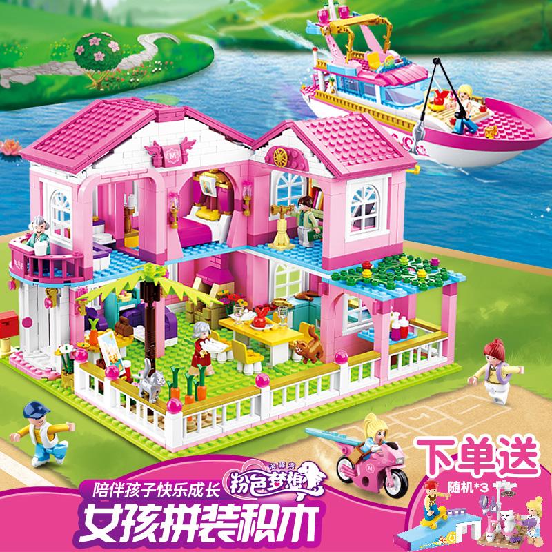 小鲁班公主梦女孩别墅益智积木玩具