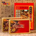 天津特产桂发祥正宗十八街麻花礼盒装18大街零食小吃铁盒500g*2盒