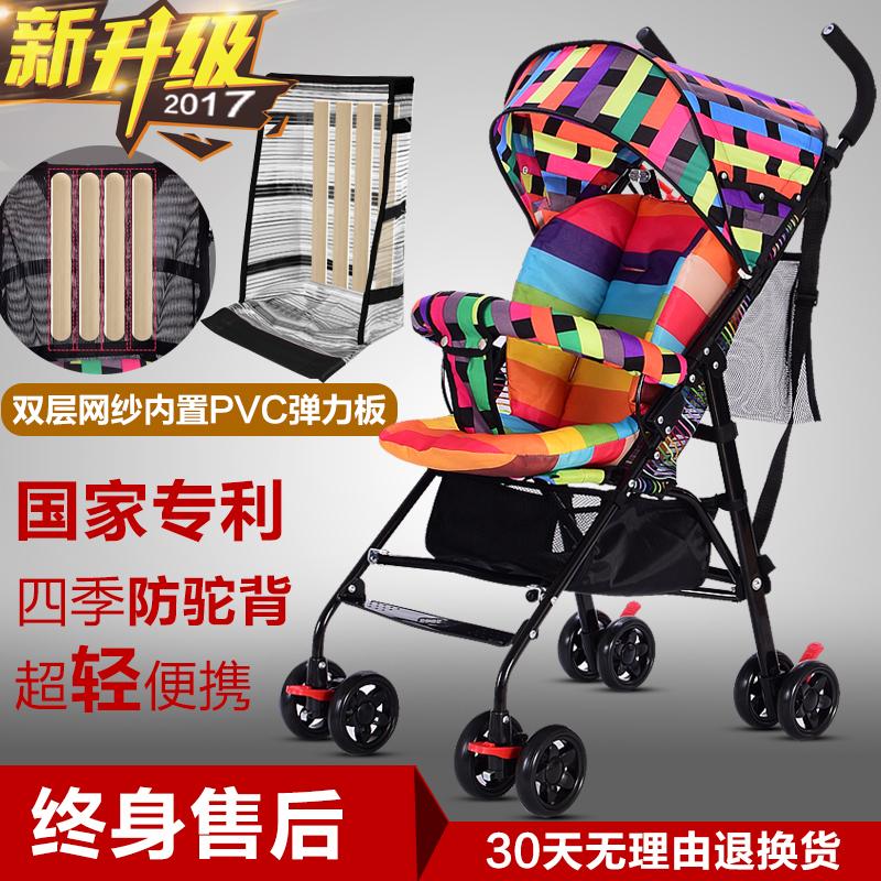 Ребенок ребенок четырехколесный сверхлегкий портативный сложить лето ребенок небольшой толчок всадник толкать легко зонт небольшой автомобиль ребенок bb автомобиль