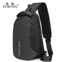 Brassiere Men's New Korean Version Chao Large Capacity Backpack Business Leisure Multifunctional Travel Single Shoulder Slant Bag