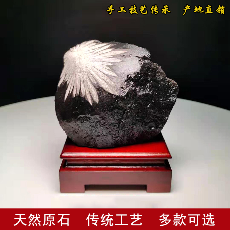 Natural Liuyang chrysanthemum traditional flower depicting technology original stone stone strange stone living room household ornaments collection gift viewing ornaments