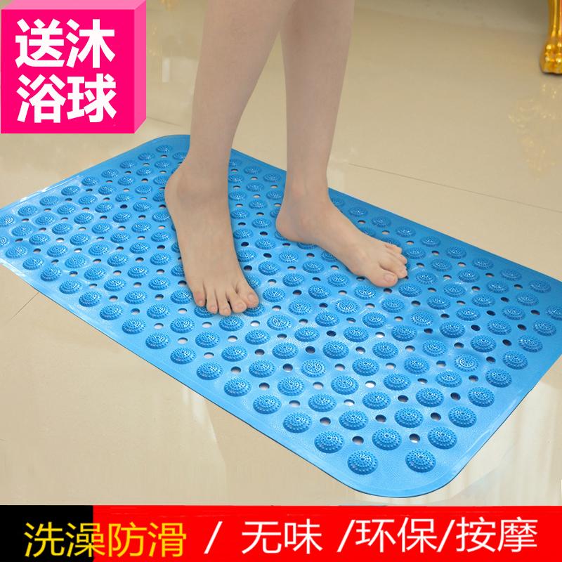 (用11.8元券)环保浴室防滑垫淋浴房洗澡卫生间地垫厕所卫浴缸带吸盘老人脚垫子