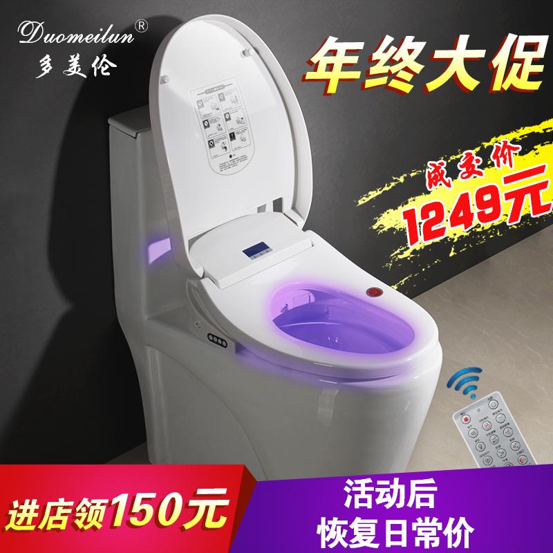Больше прекрасный отношения умный туалет крышка автоматический домой общий электрический доска что горячей стиль промыть чистый орган мыть пердеть пердеть