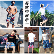 Beach pants men loose couple shorts Swimming pants casual Big code color Fast dry can water anti-embarrassment set