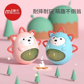 曼龙不倒翁玩具宝宝啃咬3-6-12个月儿童音乐0益智早教1岁婴儿玩具