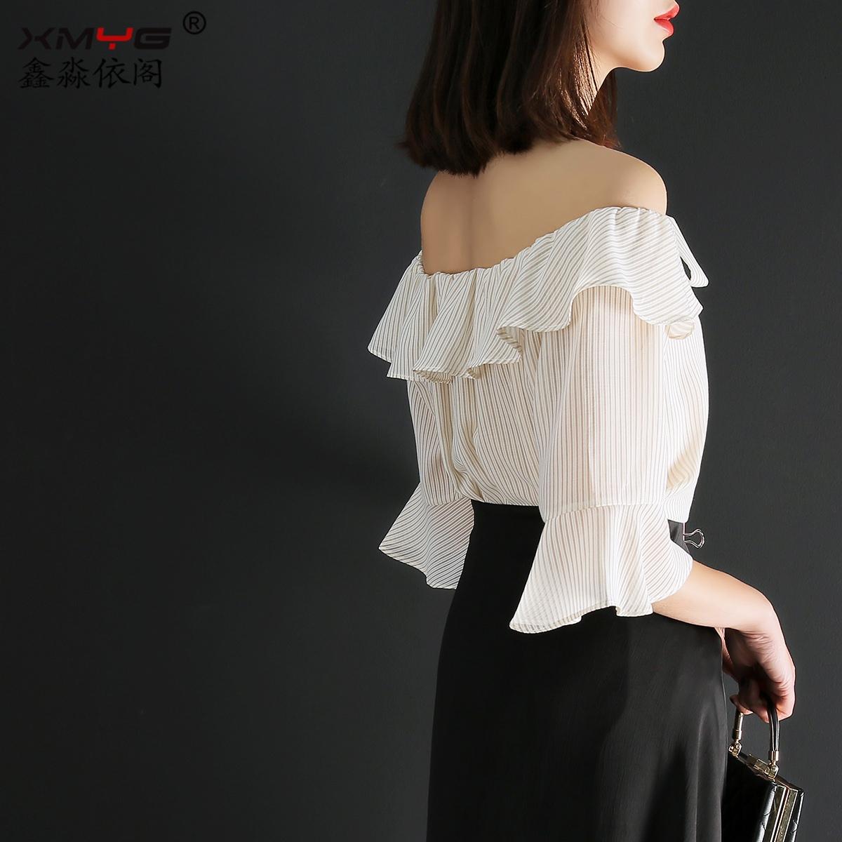 Off shoulder top womens spring and summer 2021 new Pinstripe Ruffle short sleeve chic Hong Kong sexy off shoulder T-shirt
