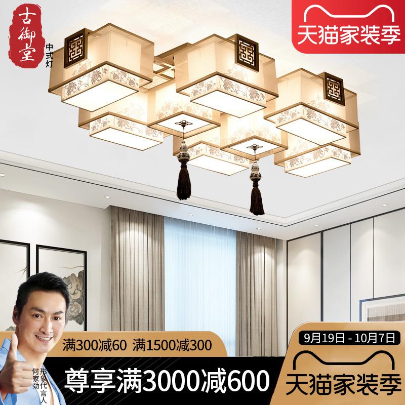 新中式吸顶灯客厅led长方形主卧室灯温馨简约现代大气中国风灯具