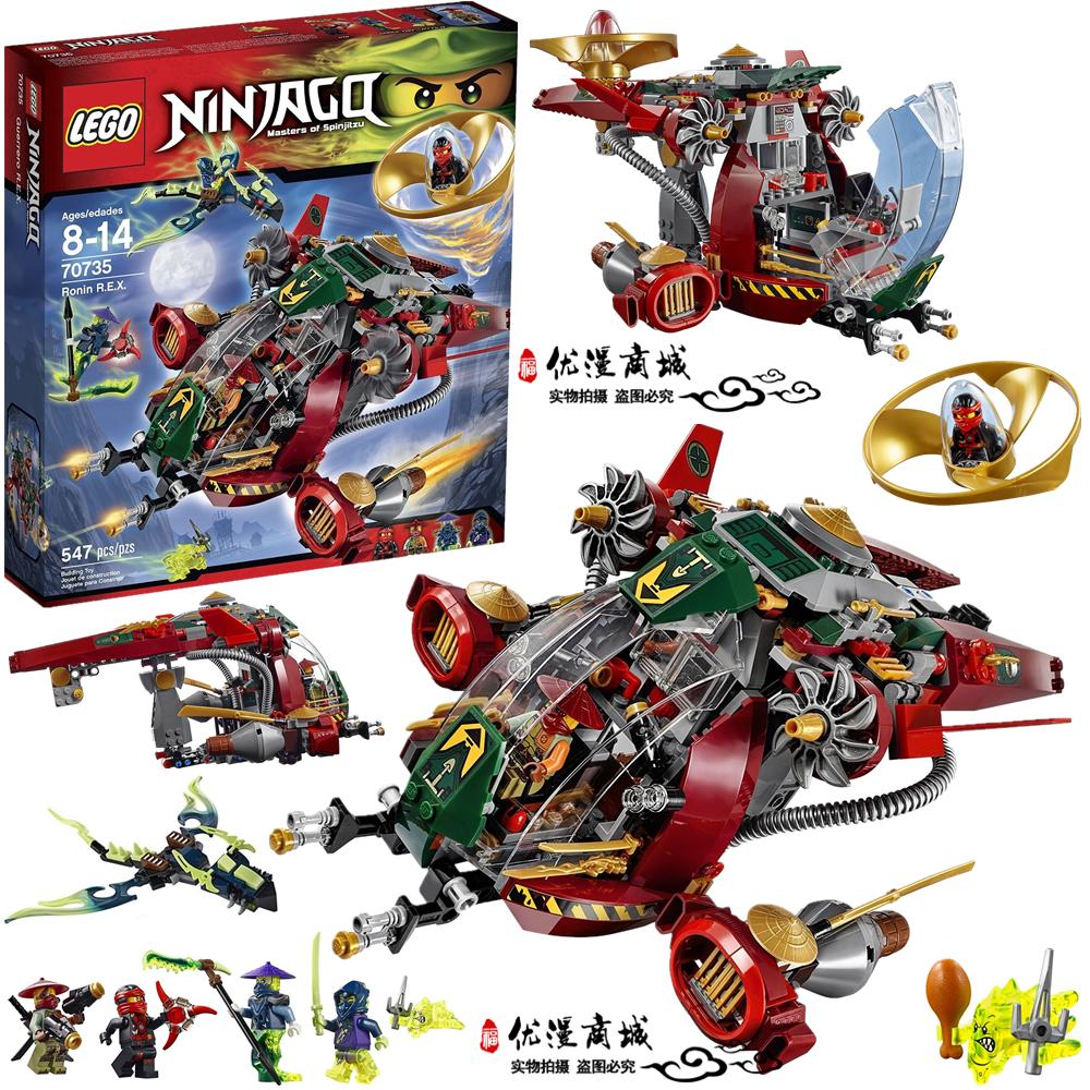 LEGO乐高70735幻影忍者飞天旋转术超级战机飞天旋转陀螺149.00元包邮