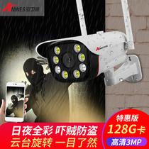 無線攝像頭手機遠程wifi室外戶外家用安防夜視高清探頭監控器套裝