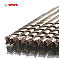 Bosch can drill steel bar electric hammer bit four-edged lengthening wall concrete two pit two groove round handle impact drill bit