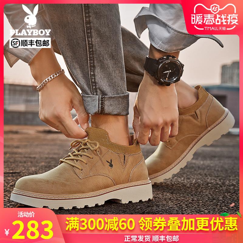 花花公子鞋子男春季新款男士休闲皮鞋青年潮流马丁男鞋工装靴2020