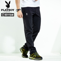 Playboy mens Pants Fall new outdoor quick dry pants Mens casual sports pants breathable light quick dry pants