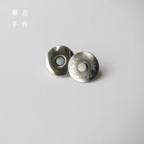 配件辅料磁力扣磁扣吸扣子diy磁扣箱包相关配件赛君手作