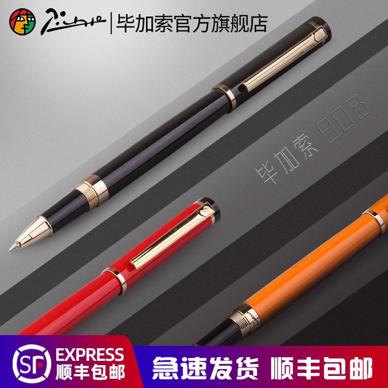 Ручки на заказ Артикул 24529836428
