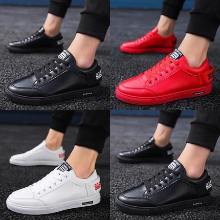厨师鞋防滑防水防油厨房专用鞋子男生黑鞋黑色休闲皮鞋上班工作鞋