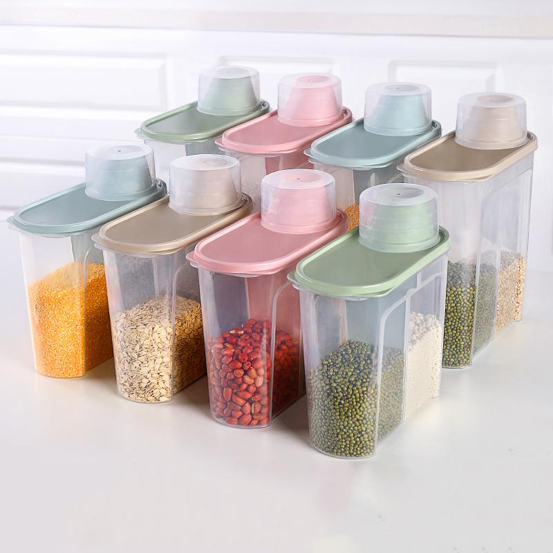 分格密封罐五谷杂粮豆子粗粮储物瓶厨房家用收纳盒塑料食品级米桶