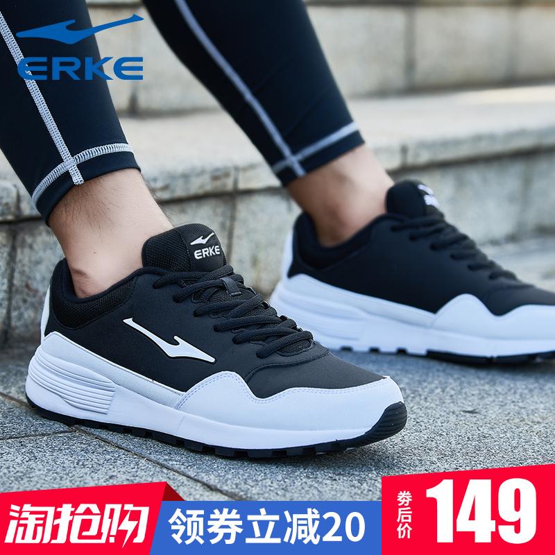 鸿星尔克男鞋2018新款秋季运动鞋男女皮面跑步鞋学生休闲旅游鞋子