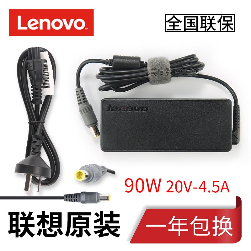 联想原装E40 E50 E435 E430C R60 R61e 笔记本电源适配器充电线
