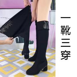 瘦瘦靴中跟高筒一靴三穿女款弹力布过膝长靴女冬加绒春秋单显腿细