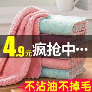 洗碗布鱼鳞抹布百洁厨房专用擦桌子毛巾家用吸水基本不掉毛不沾油