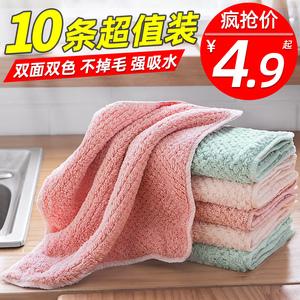 领2元券购买巾家务清洁厨房用品去油家用洗碗布