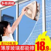 擦玻璃神器家用双面高楼双层中空强磁搽厚窗户器清洁工具清洗刮刷
