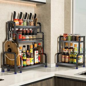 厨房调料置物架筷子刀架台面多功能调味厨具用品收纳架多层不锈钢