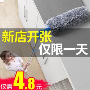 鸡毛掸子家用可伸缩除尘禅子打扫卫生毯子清洁工具大扫除扫灰神器图片