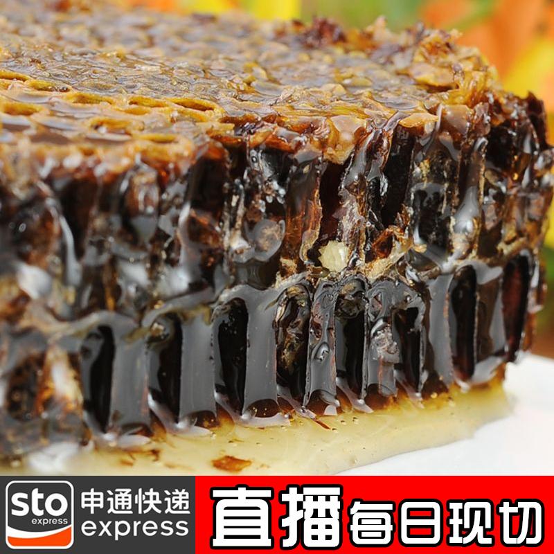 【老巢蜜】自家现取天然纯正土蜂蜜农家自产野生蜂巢蜜1斤热销778件正品保证