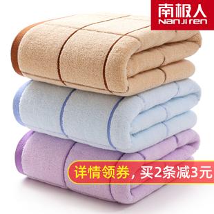 浴巾纯棉成人男女全棉大款超大号毛巾家用洗澡裹巾吸水速干不掉毛