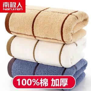领10元券购买南极人3条纯棉洗脸洗澡家用大毛巾