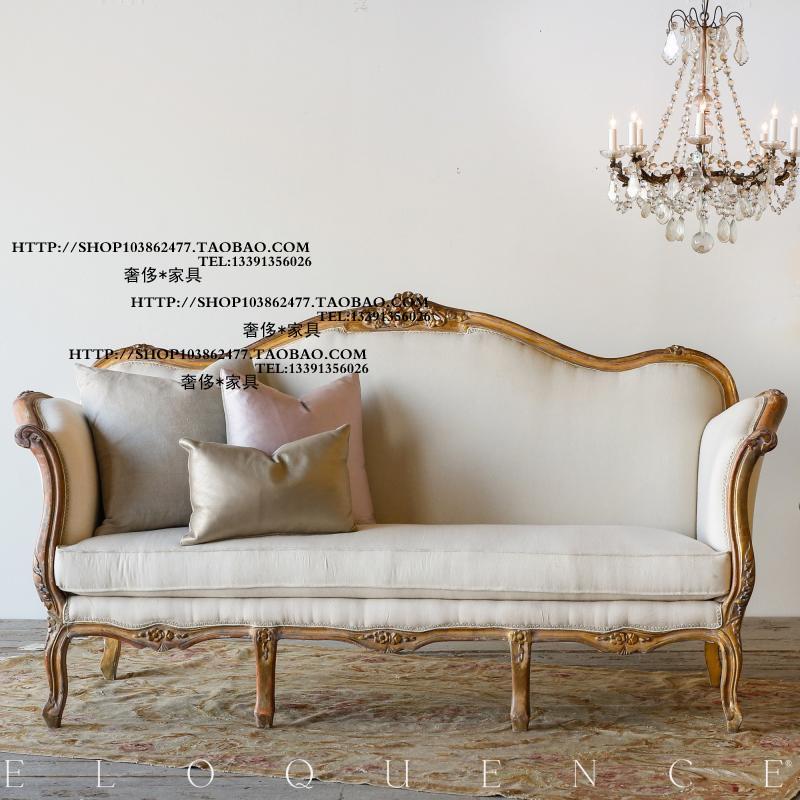 高端定制美式法式实木雕花布艺双人三人位沙发复古做旧古董家具