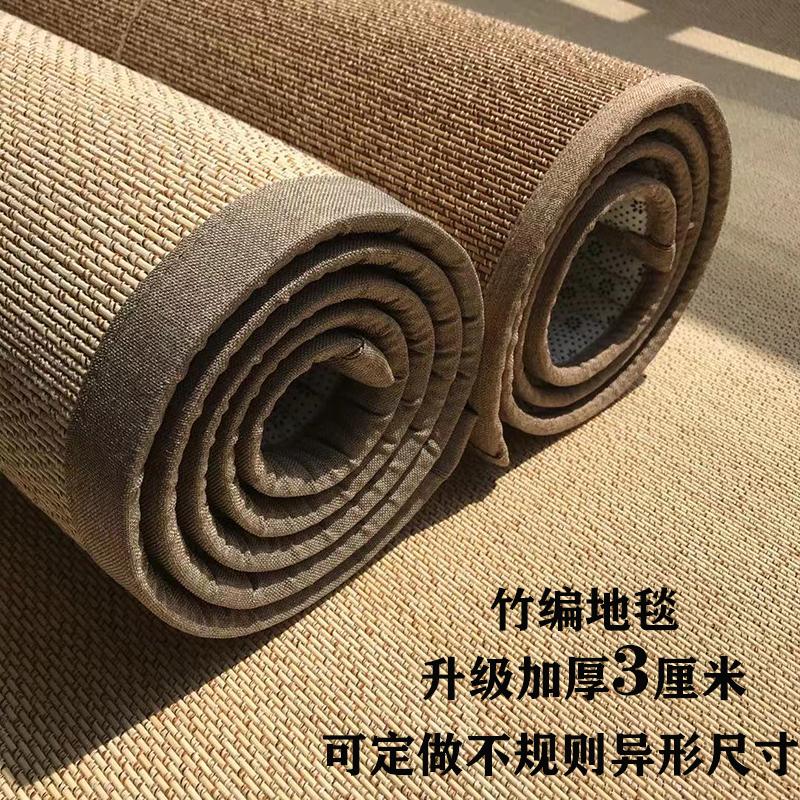 Japanese carpet living room tatami floor mat bedroom bedside carpet floating window bamboo mat full shop B & B tea table blanket customized
