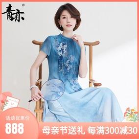 青亦2021春装新款正宗钉珠连衣裙