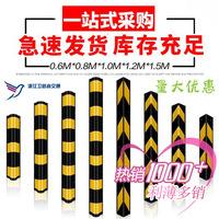 Резиновый угол 80 см полосатый авария полосатый Рефлекторная угловая резиновая крышка низ Профиль стены для гаража 1M стандартный