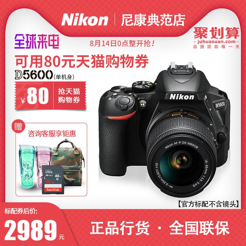 Nikon/尼康D5600套�C�畏聪�C入�T�18-55/140高清�荡a照相�C旅游