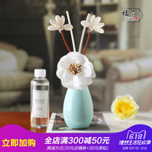 The fruit bowl fashion scene creative ceramic crystal bowl European fruit basin candy dishes dry fruit compote dou furnishing articles