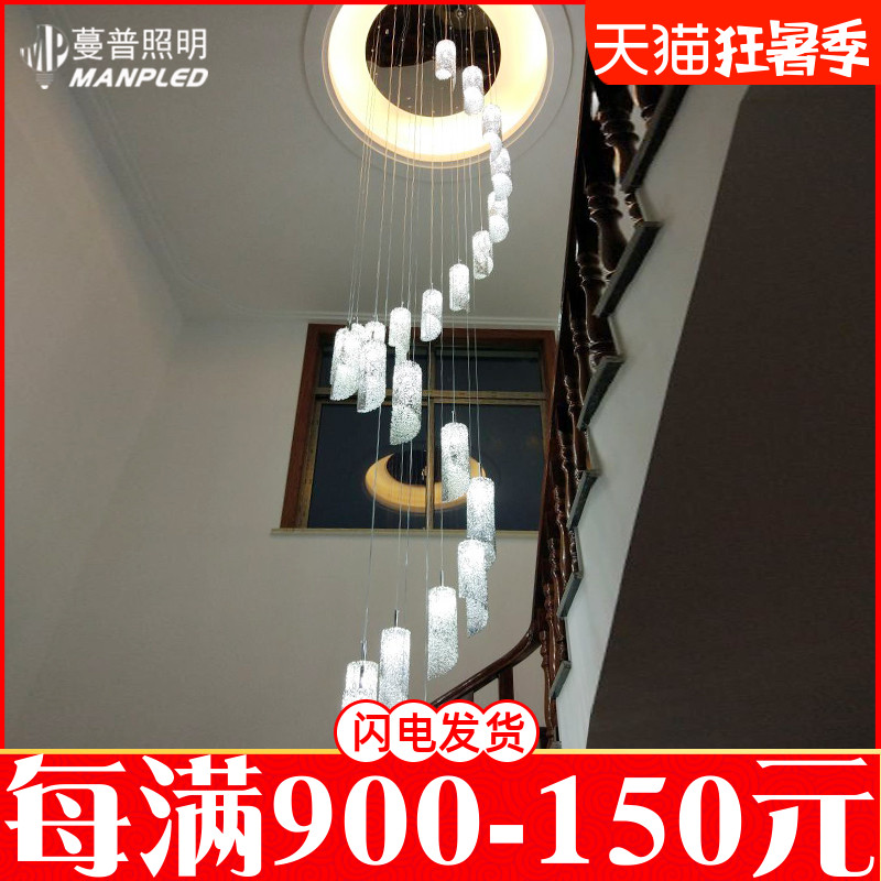 ManPu duplex staircase chandelier modern simple large chandelier creative personality rotating staircase lamp long Chandelier