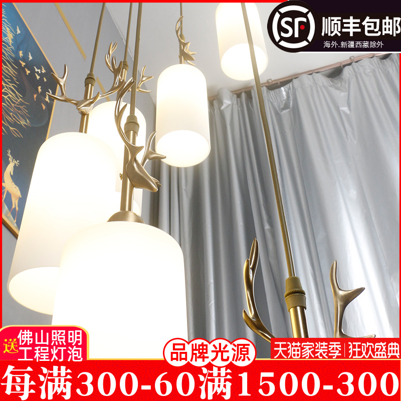 American style light luxury copper antler villa hollow living room lamp simple compound rotary long Chandelier