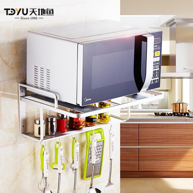 天地魚 太空鋁微波爐架壁掛微波爐置物架烤箱架雙層支架廚房掛架