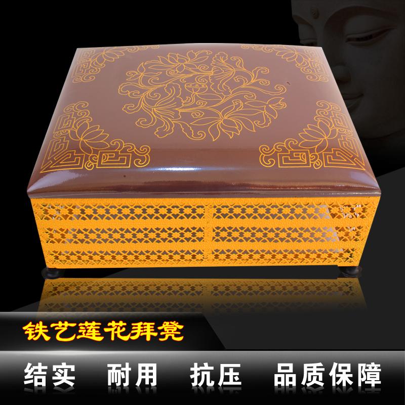 Подушки для медитации Артикул 610590290202
