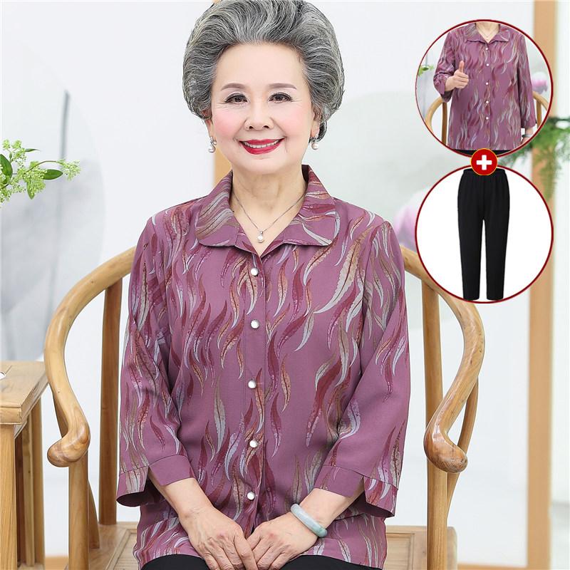 奶奶短袖夏装妈妈衬衫中老年人女夏季套装60岁70老人衣服太太衬衣限9000张券
